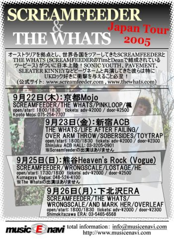 flyer for 2005-09-23 show and link to http://www.musicenavi.com/